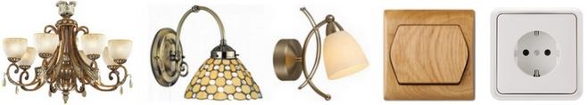 Установка люстры, светильника, выключателя и розеток