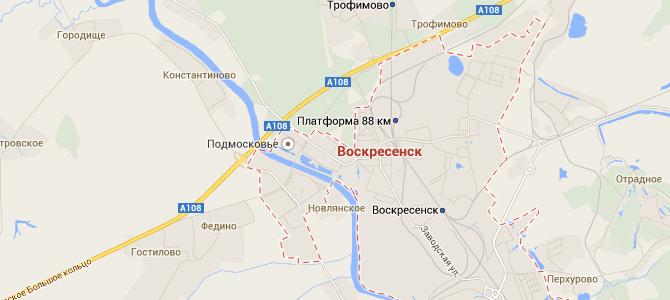 Вызов электрика Воскресенск