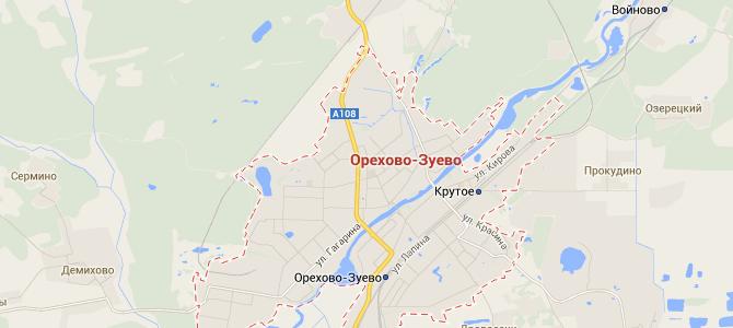 Вызов электрика Орехово-Зуево